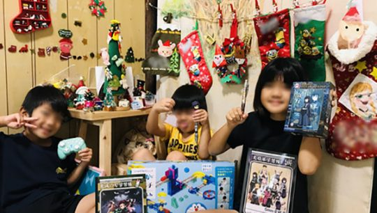 ☆★ クリスマスイベント報告 ★☆